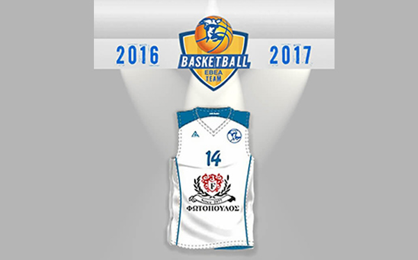 We are sponsoring A.C.C.I. basketball team